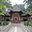 The Great Mosque, Muslim Quarter, Xi'an, China.